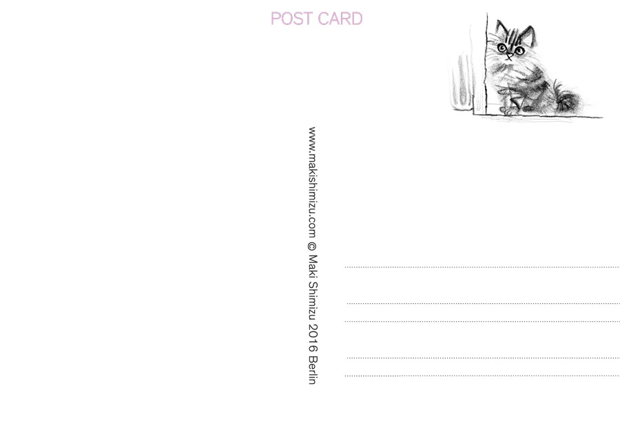 Postkarte2016_bearlin_rue