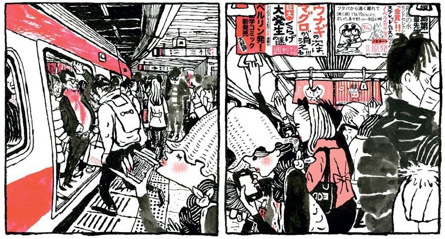 Anthropocene_Kitchen_Japan_03