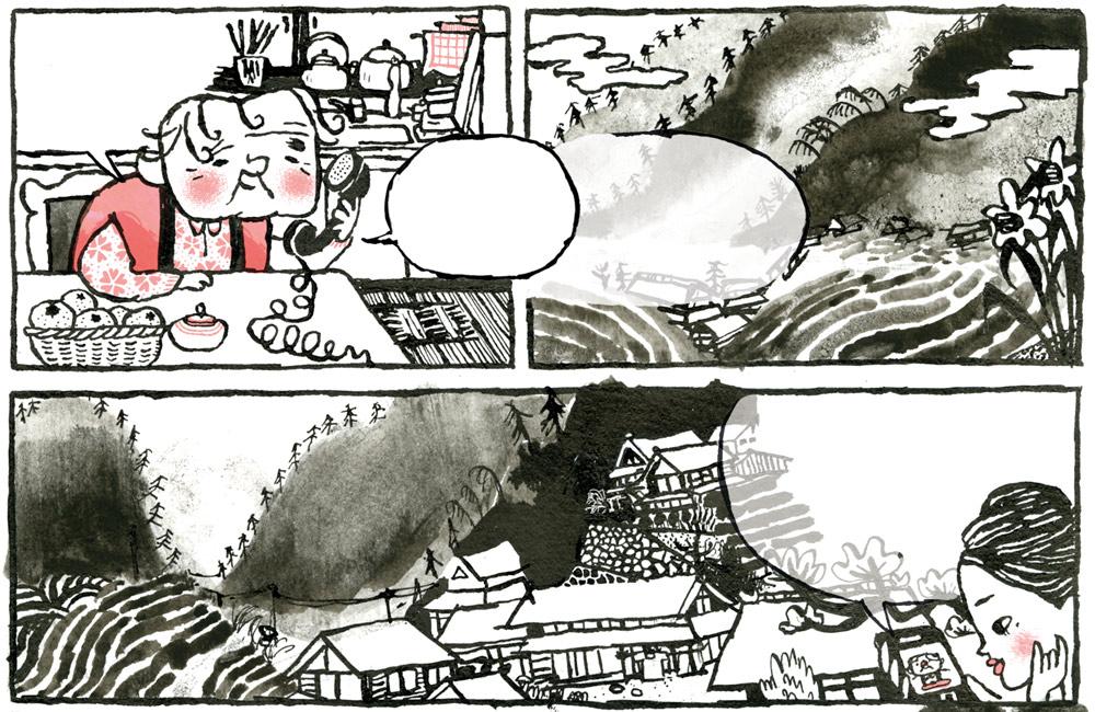 Anthropocene_Kitchen_Japan_14