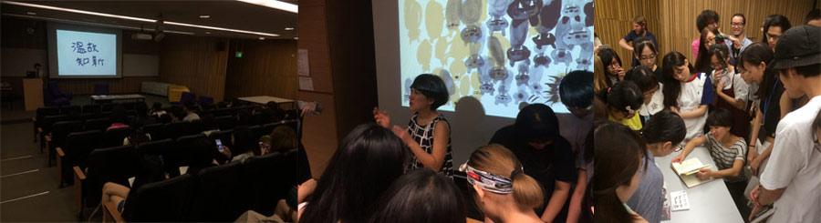 HKDI_lecture2