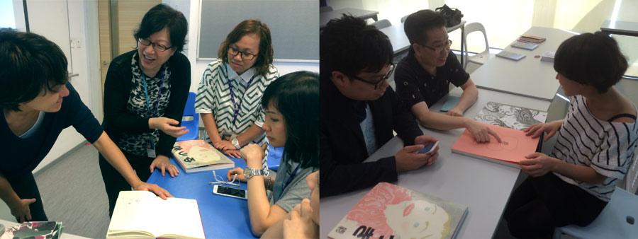 HKDI_sharing_tutor2