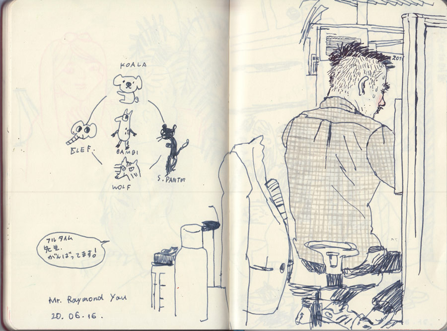 HKDI_sketch1