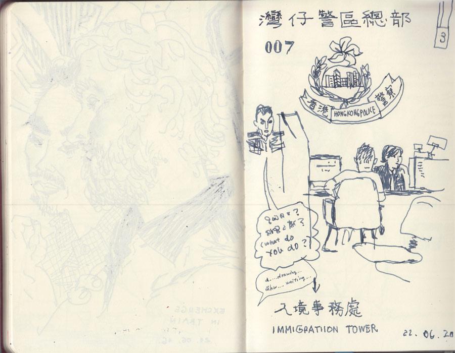 HKDI_sketch3