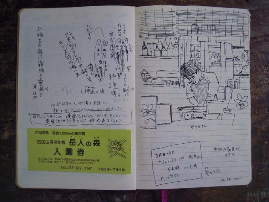 kamiyama_skizze2