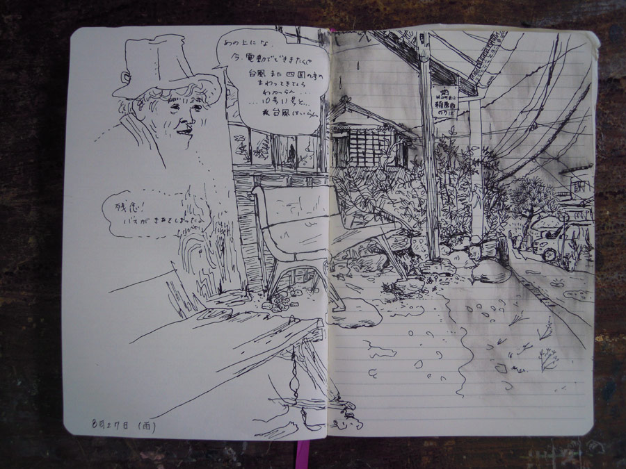 kamiyama_skizze3