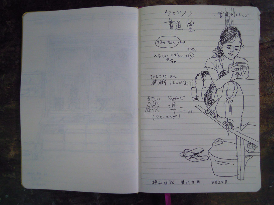 kamiyama_skizze4