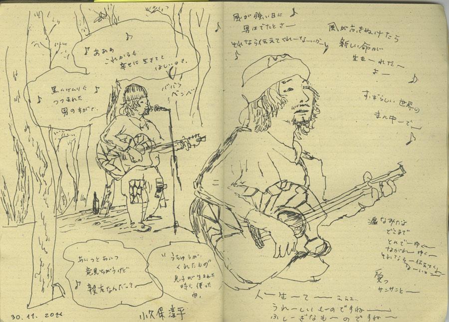 20161030_kamiyama_konzert-1