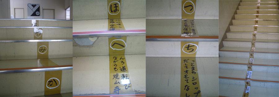 kamiyama_karuta_14