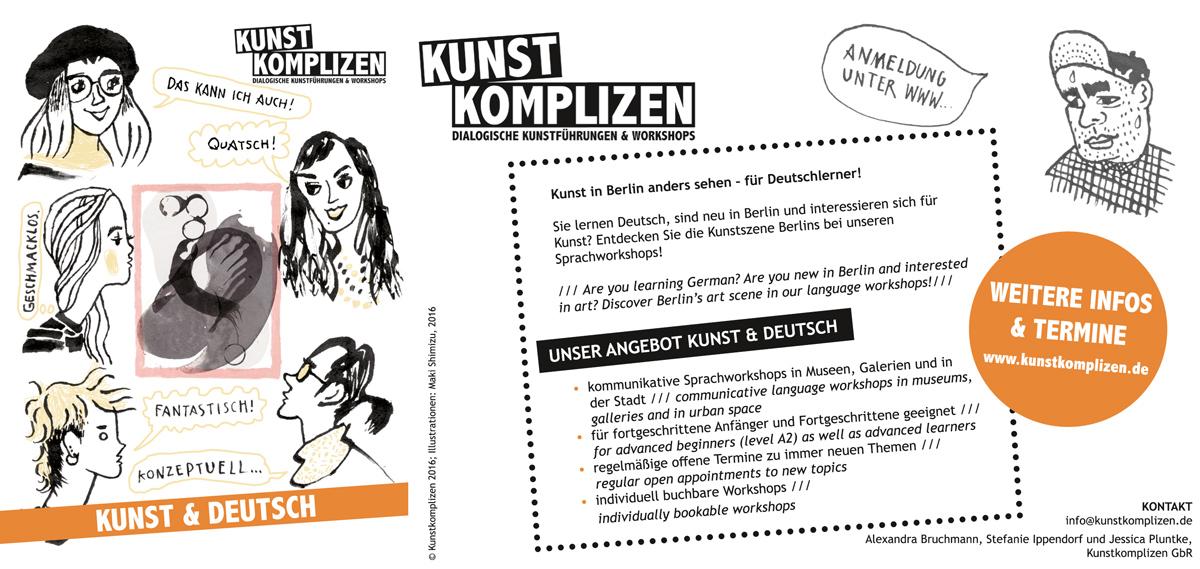 kunstkomplizen_kunst-und-deutsch